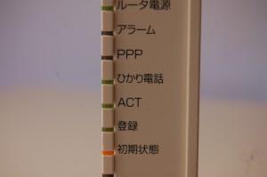 NTT_reset2
