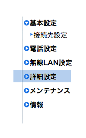 bridge-mode2
