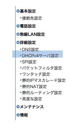 bridge-mode3