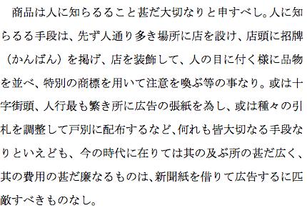 yukichi1