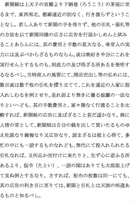 yukichi2