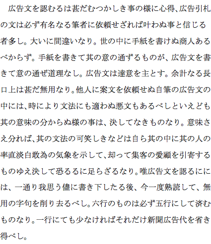 yukichi4