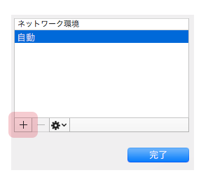 lib_proxy2a