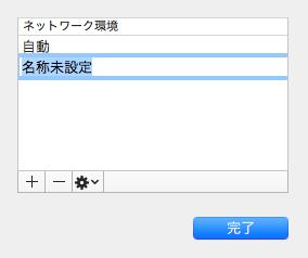 lib_proxy3