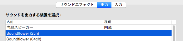mac_sound1